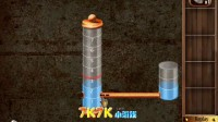充填水容器4
