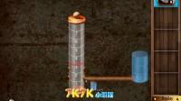 充填水容器6