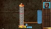 充填水容器9