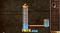 充填水容器8