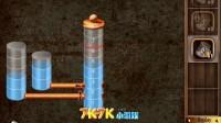 充填水容器11