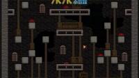 迷城之锁11