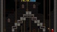 迷城之锁13