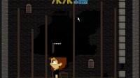 迷城之锁14