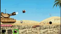 沙漠坦克风暴10