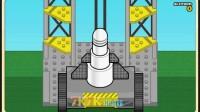 乐高火箭工程师演示01