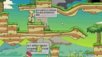 红绿恐龙回家中文版1