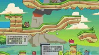 红绿恐龙回家中文版3