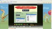 Unity3D插件安装演示