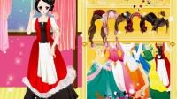 公主的感恩节演示3