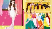 公主的感恩节演示5
