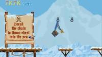 南极海盗寻宝藏1