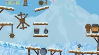 南极海盗寻宝藏15
