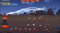 光电之塔防御战无敌版10