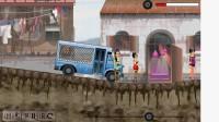 卡车运罪犯3