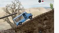 卡车运罪犯4