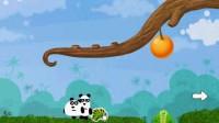 小熊猫逃生记8