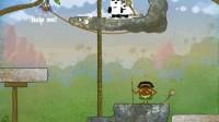 小熊猫逃生记15