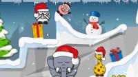 叫醒打鼾的大象2冬季版05