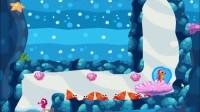 泡泡鱼找伴侣11
