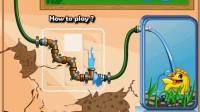 金鱼水管工1