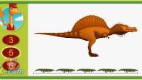 恐龙到底有多大?演示视频