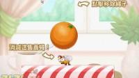 苹果大战苍蝇中文版1