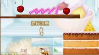 苹果大战苍蝇中文版5