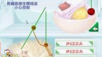 苹果大战苍蝇中文版11