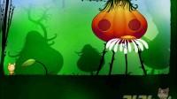 逃离植物星球1