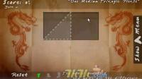 趣味折纸3
