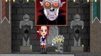聪明的吸血鬼8