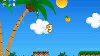 奇奇猴历险记1