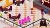 机场便利餐厅2