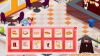 机场便利餐厅4