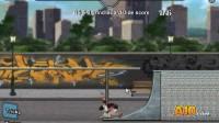 都市滑板2演示