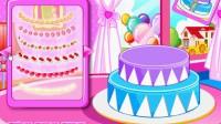 制作生日蛋糕1