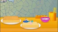 双色蛋糕块演示05