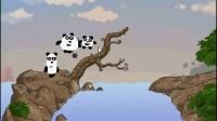 小熊猫逃生记2-1