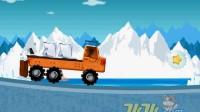 冰块运送大卡车无敌版02