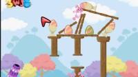 兔子大炮吃彩蛋2-7