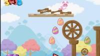 兔子大炮吃彩蛋2-9