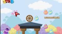 兔子大炮吃彩蛋2-12