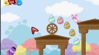 兔子大炮吃彩蛋2-14