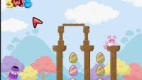 兔子大炮吃彩蛋2-17