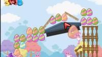 兔子大炮吃彩蛋2-19