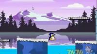 小企鹅爱吃鱼1关