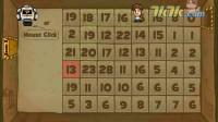 IQ大挑战演示04