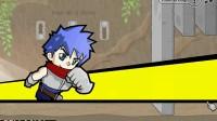 漫画男孩的世界攻略10