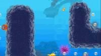 美人鱼深海寻爱攻略16